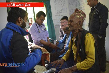 गाउँमै ल्याव सेवा पाएपछि स्थानीय खुसी साढे दुई सयको स्वास्थ्य परिक्षण