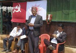 नेकपा इस्मा गाउँ कमिटीले मनायो स्थापना दिवस