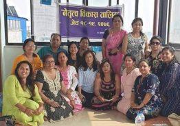 रिडिका महिला दिदिबहिनीहरु लाई काठमाडौंमा दिइयो नेतृत्व बिकास तालिम