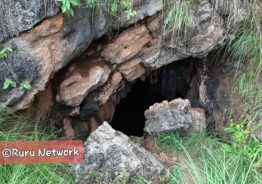पाल्पाको अर्गलिमा अदभुत गुफा भेटियो।