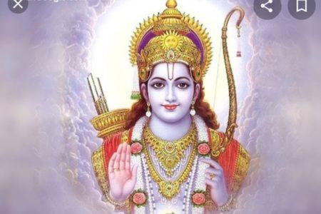 भगवान राम र अयोध्या नेपालकै थिए भन्ने तथ्य र प्रमाण हरु: